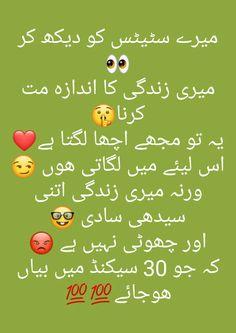 Urdu Funny Poetry, Urdu Funny Quotes, Love Quotes Poetry, Funny Girl Quotes, Cute Love Quotes, Jokes Quotes, Status Quotes, Daily Quotes, Latest Funny Jokes