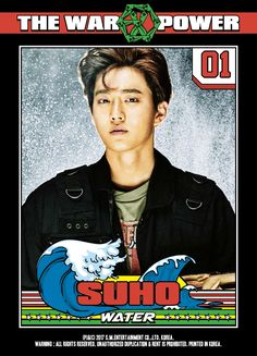 EXO • The War • The Power of music • itunes digital booklet • Suho