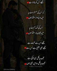Parveen Shakir Urdu Poetry Sms Legend Poetry In Urdu Urdu Quotes With Images, Love Quotes In Urdu, Urdu Love Words, Love Husband Quotes, Islamic Love Quotes, Islamic Inspirational Quotes, Urdu Poetry 2 Lines, Urdu Funny Poetry, Poetry Quotes In Urdu