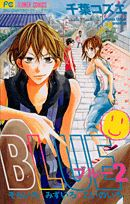 Shoujo, Family Guy, Guys, Anime, Blue, Fictional Characters, Art, Art Background, Kunst
