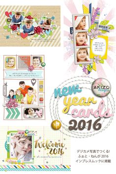 New Year Cards 2016 Part 1 by akizo designs   デジタルスクラップブッキング   年賀状 2016年 平成28年 申年