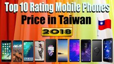 All smartphones have good unique design, build quality, Good Features, better performance & good battery backup. Top 10 Smartphones, Best Smartphone, Taiwan, Stuff To Buy, Tops, Design, Shell Tops, Design Comics