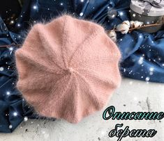 Gentle pullover and pretty knitting needles Summer Hats, Winter Hats, Knitted Hats, Crochet Hats, Folded Hands, Crochet Diy, Crochet Keychain, Crochet Fashion, Knitting Designs