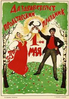 """'Da zdravstvuet proletarskii prazdnik, 1-oe maia' ('Hail the 1st of May, the holiday of the proletariat') by I. Simakov, in The Russian Revolutionary poster. From the """"Soviet Design for Life"""" exhibition at the UL."""