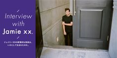 제이미 XX의 서정적 인 음악은 어떻게 탄생 했는가.  Interview with Jamie xx.