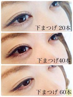 下まつ毛エクステ 本数で見え方も変わります♪|まつげエクステ ma cherie( マ・シェリ) 香川県高松市 Eyelash Extensions, Eyelashes, Salons, Hair Beauty, Make Up, Skin Care, Cosmetics, Eyes, Ma Cherie