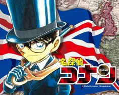 Gosho Aoyama, TMS Entertainment, Detective Conan, Conan Edogawa, Official Wallpaper
