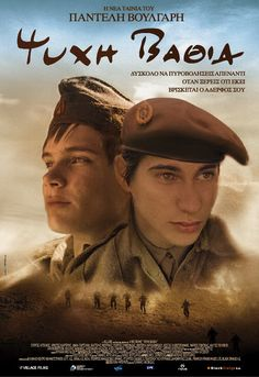 Directed by Pantelis Voulgaris. With Vangelis Mourikis, Giorgos Symeonidis, Victoria Haralabidou, Kostas Kleftogiannis. Near the end of the Greek Civil War two brothers find themselves in opposite sides. Drama Movies, Hd Movies, Movies And Tv Shows, Movie Tv, Films, Female Soldier, Sundance Film Festival, Two Brothers, Filming Locations