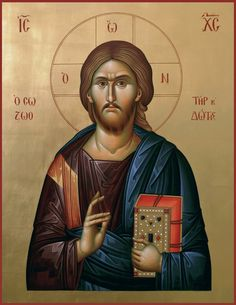 Married With Children, Holy Quotes, Byzantine Art, Orthodox Christianity, Son Of God, Orthodox Icons, Jesus Christ, Movie Posters, Faith
