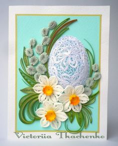 Easter Quilling Card - Turquoise Easter Day quilling Card - Turquoise 3D Easter egg quilling Card