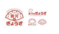 Food Poster Design, Menu Design, Logo Design, Chinese Logo, Chinese Design, Chinese Posters, Japan Logo, Typographic Logo, Symbol Logo