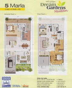 5 Marla Home Layout Drawing - fjtown Model House Plan, Best House Plans, Dream House Plans, Home Map Design, Duplex House Design, House Structure Design, 5 Marla House Plan, Fixer Upper, West Facing House