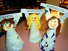 Προσχολική Παρεούλα : Ειρήνη είναι γέλιο , τραγούδια , λουλούδια .. Activities For Kids, Crafts For Kids, 28th October, School Life, Craft Patterns, Christmas Ornaments, Holiday Decor, Blog, Worksheets