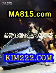정선카지노旅≡ M A 8 1 5。컴≡우리카지노バ카지노사이트㋛카지노사이트M라이브카지노㋥라스베가스카지노 정선카지노旅≡ M A 8 1 5。컴≡우리카지노バ카지노사이트㋛카지노사이트M라이브카지노㋥라스베가스카지노 정선카지노旅≡ M A 8 1 5。컴≡우리카지노バ카지노사이트㋛카지노사이트M라이브카지노㋥라스베가스카지노