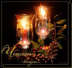 בלוג (גלה Nurzhanova (Maystruk)) - MirTesen