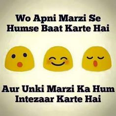 Sahi me but... Baat kam hot hai ab....