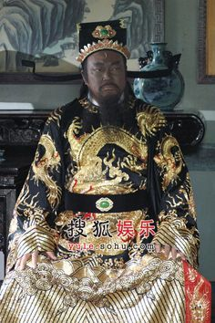 Bao Zheng – The Black Chinese Lord of Justice Asian History, African American History, World History, Art History, History Books, Black Hebrew Israelites, Black Royalty, African Royalty, Black History Facts