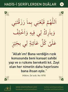 Duaa Islam, Islam Religion, S Word, Allah, Prayers, Language, Quotes, Islamic, Learning