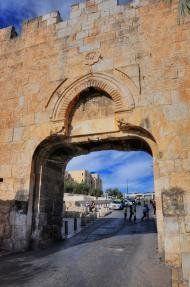 Bab El Magharbeh باب المغاربه = Dung Gate or Moroccan Israel - leading to the Old City in Jerusalem, Israel.