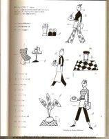 "(4) Gallery.ru / simplehard - Альбом ""Enjoy Embroidery- Ondori"""
