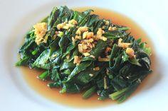Sesame Spinach in Ginger Sauce (Jiang Zhi Bo Cai)