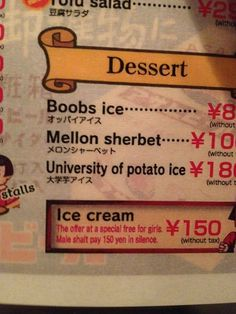 25 *MORE* of the Funniest Translation Fails on Foreign Menus and Signs – Part 2 – Funny Translations Funny Sign Fails, Funny Signs, Funny Jokes, Funny Food, Weird Food, Hilarious, Funny Chinese, Japanese Funny, Starwars