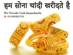 Cash for gold offers the best deal in Shahdara. We are the first and most leading jewellery refinery providing value with the growing market with zero extra service charge. Sell Your Gold, Sell Gold, Selling Jewelry Online, Scrap Gold, Hand Jewelry, Gold Jewellery, Types Of Gold, Marcasite Jewelry, Silver Diamonds