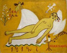 """Михаил Ларионов. """"Цыганская Венера"""", 1912 год"""