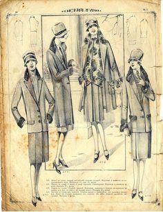 1920-е, dress of the day, fashion, СССР,