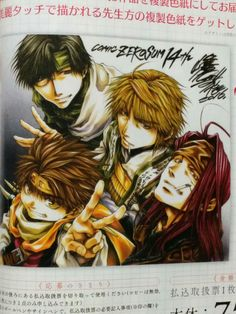 silvanwinds The anniversary issue of Zero Sum comes with a Saiyuki Reload Blast photo as well as a calendar featuring various series from...
