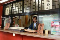 Sensoji Temple. Taken in Asakusa, Japan. 13 June 2013 #Asakusa #Sensoji_temple #Japan #Tokyo #raniiranida