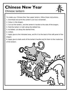 chinese number traceable pdf mandarin for kids pinterest school events events and worksheets. Black Bedroom Furniture Sets. Home Design Ideas