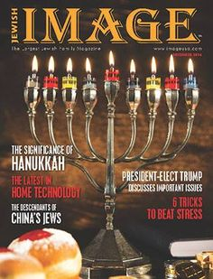 Read Jewish Image Magazine Online - December 2016  *** CLICK HERE TO VIEW *** ➡ http://imageusa.com/mag_online/dec-16/index.html  To view in PDF form, click here http://www.imageusa.com/mag_online/dec-16/FullMagazine.pdf  #digitalmagazine  #imagemagazine