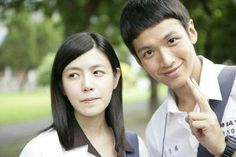 Michelle Chen, Films, Movies, In A Heartbeat, My Eyes, Collection, Cinema, Cinema, Movie