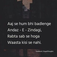 😮let's think about it. Shyari Quotes, Sad Love Quotes, Strong Quotes, Photo Quotes, People Quotes, Poetry Quotes, True Quotes, Urdu Poetry, Deep Words