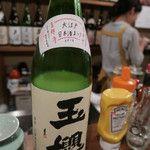 大槻 - 吉祥寺/居酒屋 Drinks, Bottle, Shop, Drinking, Beverages, Flask, Drink, Jars, Beverage