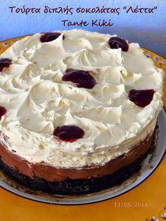 η σοκολατένια αμαρτία που μένει αξέχαστηΠόσο γρήγορα νομίζετε ότι μπορούμε να σκαρώσουμε μια τούρτα; Ερώτηση κι αυτή!!! Όταν είσαι νέος ή άπειρος στην κουζίνα το πρώτο που σκέφτεσαι είναι : τούρτα και Nutella, Cheesecake, Blog, Sweet Home, Pie, Sweets, Sugar, Desserts, Recipes