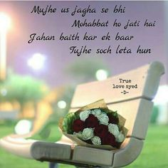 23 Best True Love Syed Images Real Love True Love Mixed Emotions