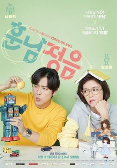 The Undateables (Korean Drama);Handsome Guy and Jung-Eum;Handsome Guy and Jung Eum;Hoon Nam and Jung Eum; This drama tells the story Drama Tv Shows, Drama Film, Drama Drama, Kpop, Kdrama, Namgoong Min, Strong Woman Do Bong Soon, Hwang Jung Eum, Netflix Dramas