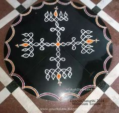 Rangoli Designs Diwali, Rangoli Designs Images, Rangoli Designs With Dots, Beautiful Rangoli Designs, Diya Rangoli, Rangoli Ideas, Simple Rangoli, Simple Designs, Cool Designs