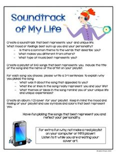 Back-To-School-Beginning-of-the-Year-Activity-Soundtrack-of-My-Life-754237 Teaching Resources - TeachersPayTeachers.com