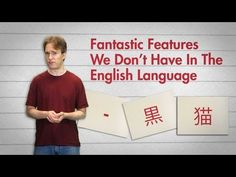 Fantastic Features We Don't Have In The English Language - YouTube