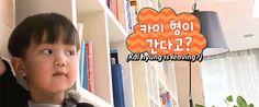 Kai hyung, don't go! (2/4)