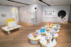 日本唯一の広告ミュージアム「アドミュージアム東京」がリニューアルオープン!   ウェブ電通報