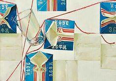 우유,유리컵,실 Composition Painting, Composition Design, Japan Design, Sketch Painting, Still Life, Layout, Japanese, Graphic Design, Drawings
