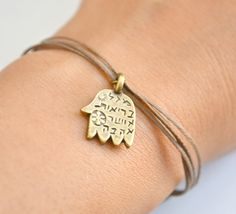 Hebrew Hamsa Bracelet - brown cord bracelet with a Hmasa charm with the hebrew letters for Luck, Health, Happiness, Love. Judaica bracelet