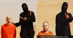 ISIS terrorist with London ties identified as member of murderous band led by Jihadi John and dubbed 'The Beatles' #World #iNewsPhoto