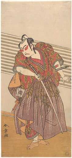the second ichikawa yaozo as a samurai katsukawa shunsh japanese 17261792