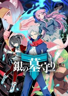 Gin No Guardian Season  Subtitle Indonesia