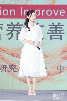 China Entertainment News aggregates the latest news shapping China's entertainment industry. Summer Shots, Pastel Outfit, Angelababy, Blouse Neck Designs, Chinese Actress, Lovely Dresses, Kpop Girls, Fashion Beauty, White Dress